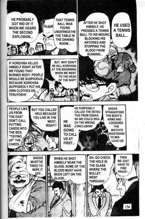 Detective Conan Chapter 230  Online Free Manga Read Image 12