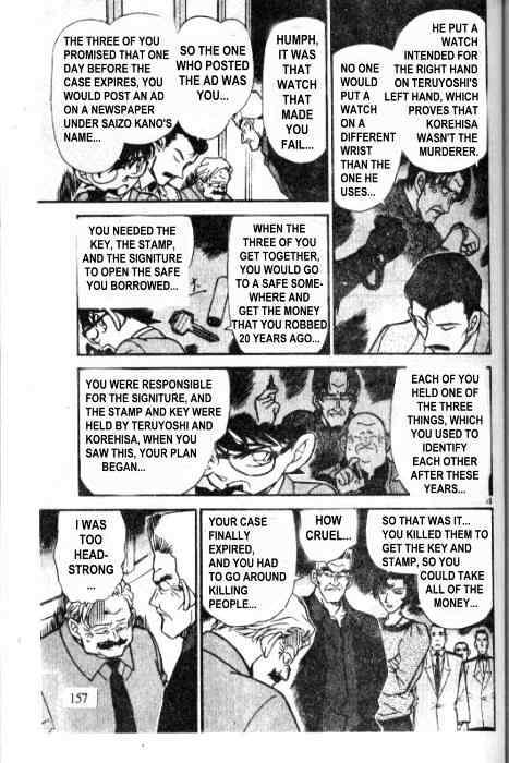 Detective Conan Chapter 230  Online Free Manga Read Image 15