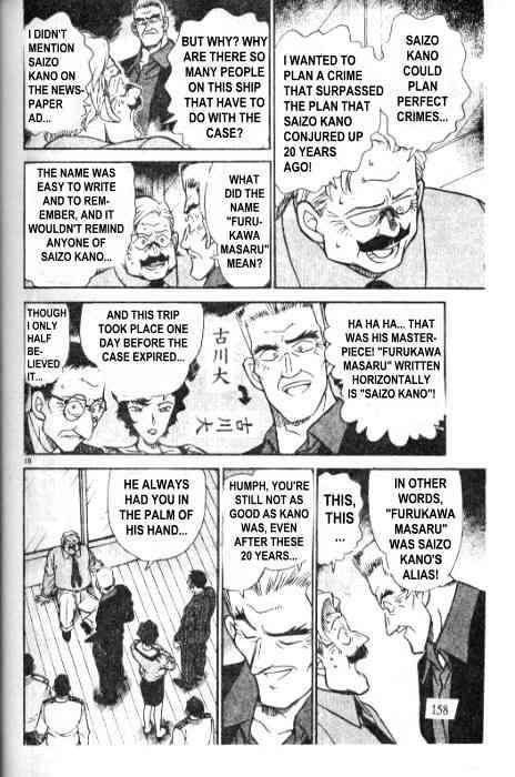 Detective Conan Chapter 230  Online Free Manga Read Image 16