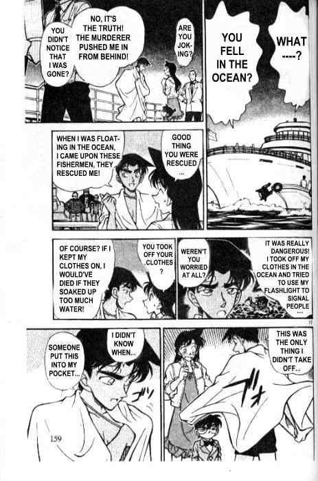 Detective Conan Chapter 230  Online Free Manga Read Image 17
