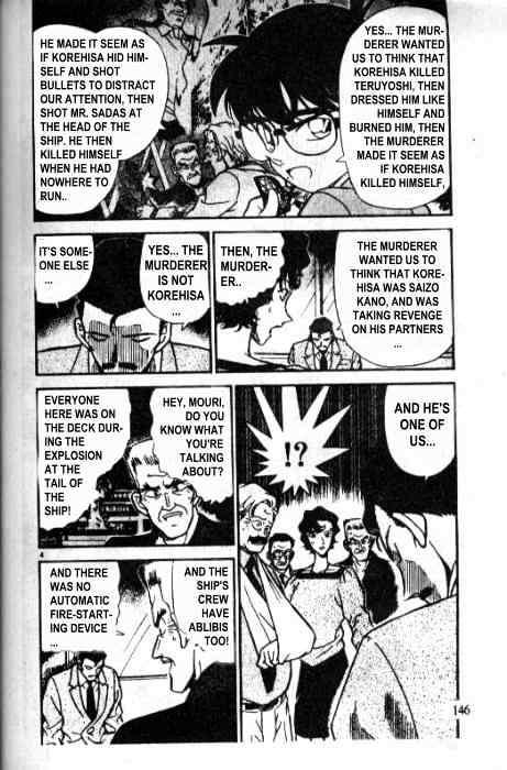 Detective Conan Chapter 230  Online Free Manga Read Image 4