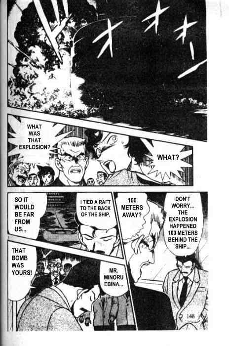 Detective Conan Chapter 230  Online Free Manga Read Image 6