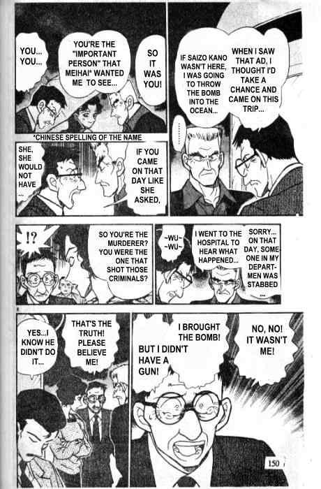 Detective Conan Chapter 230  Online Free Manga Read Image 8