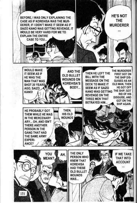 Detective Conan Chapter 230  Online Free Manga Read Image 9