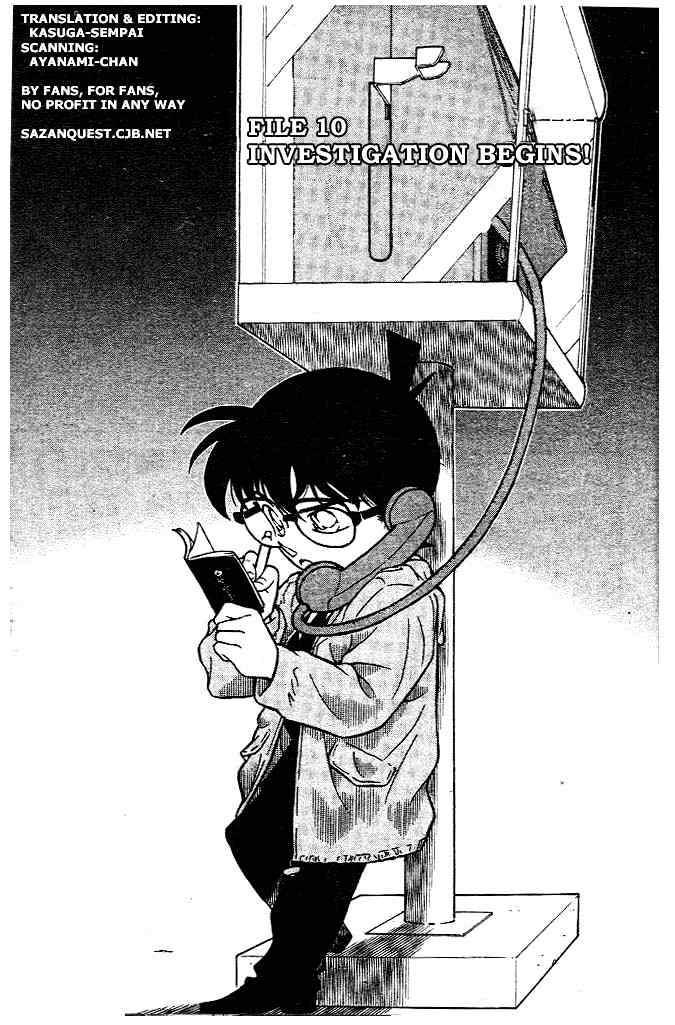 Detective Conan Chapter 231  Online Free Manga Read Image 1