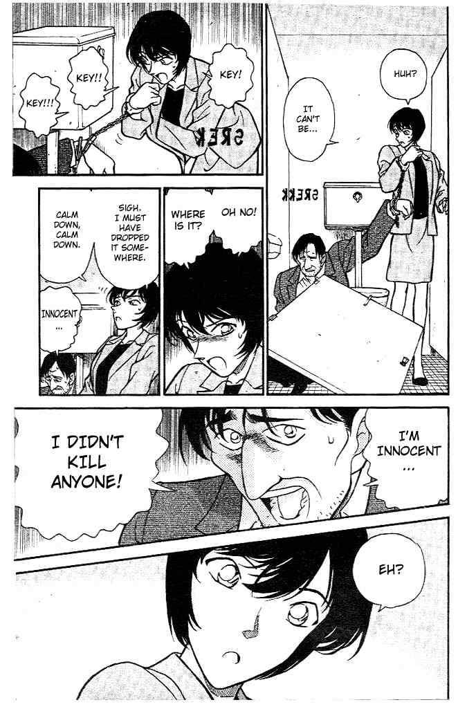 Detective Conan Chapter 231  Online Free Manga Read Image 11