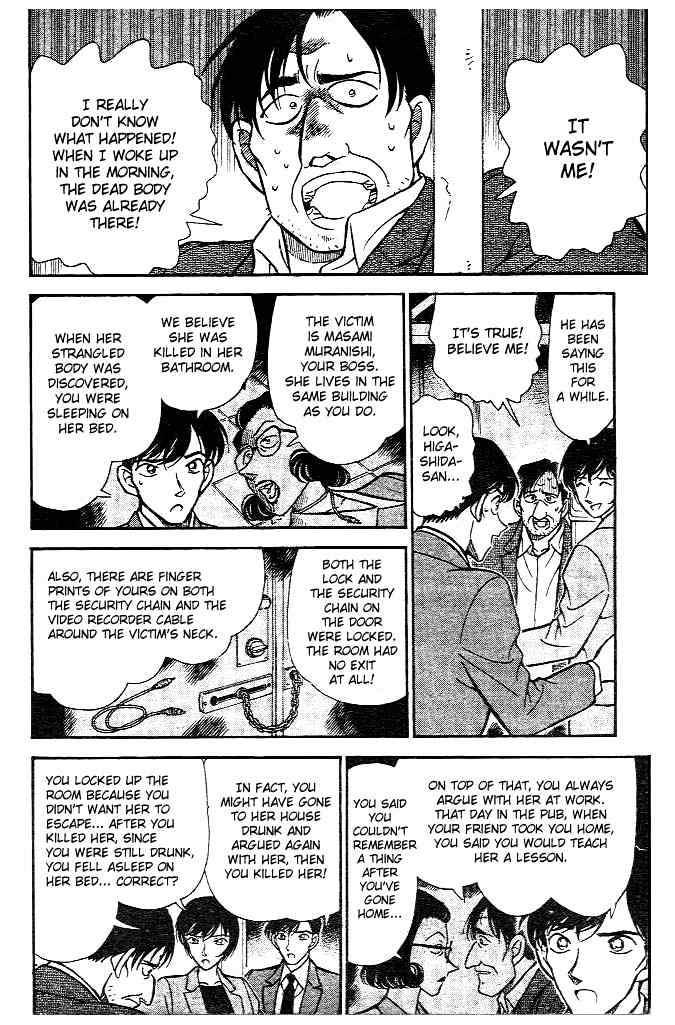 Detective Conan Chapter 231  Online Free Manga Read Image 14