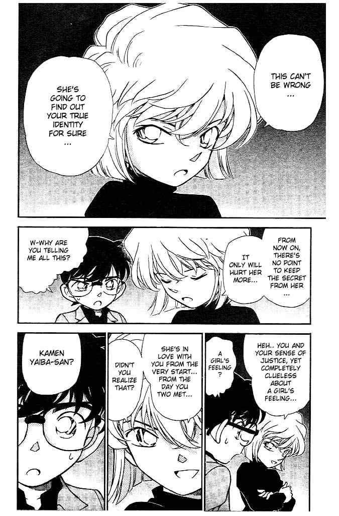 Detective Conan Chapter 231  Online Free Manga Read Image 2