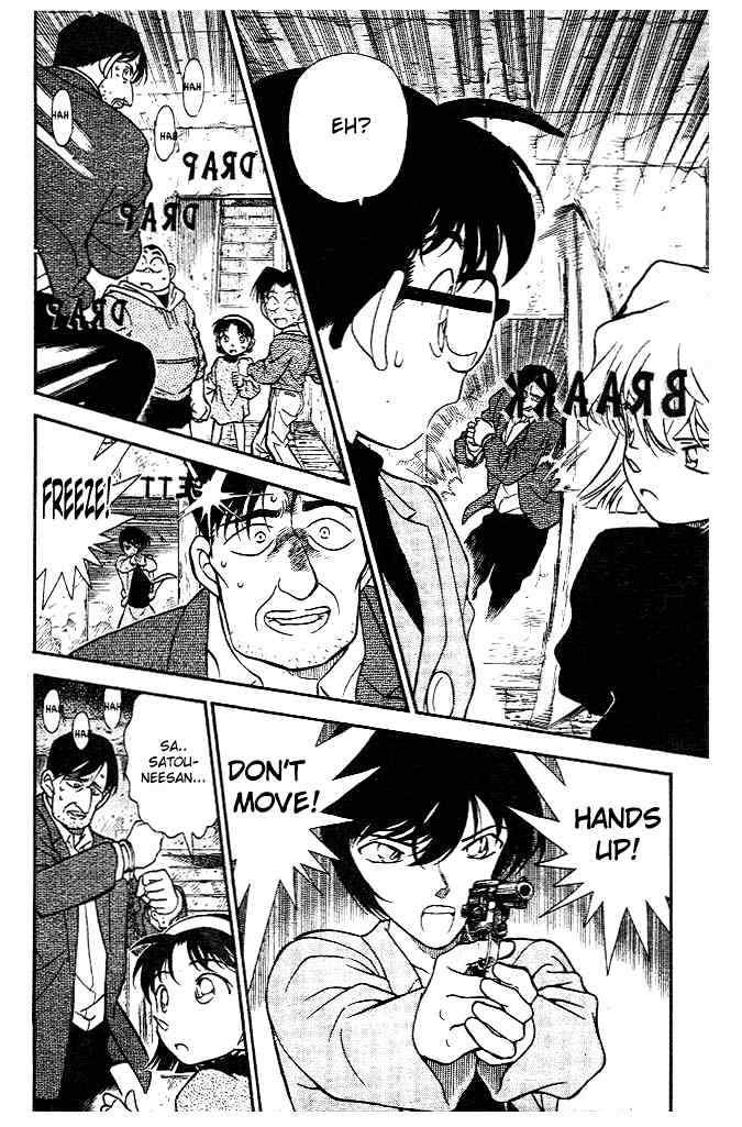 Detective Conan Chapter 231  Online Free Manga Read Image 4