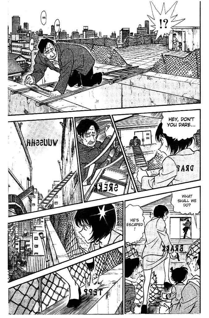 Detective Conan Chapter 231  Online Free Manga Read Image 7