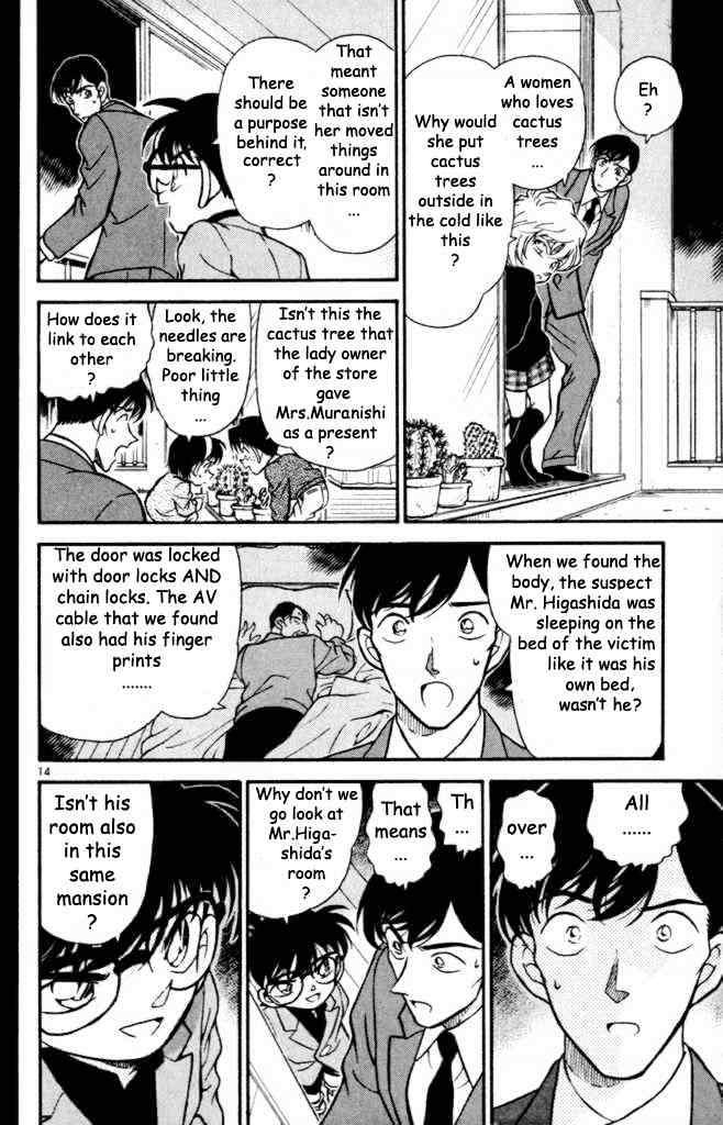 Detective Conan Chapter 232  Online Free Manga Read Image 14