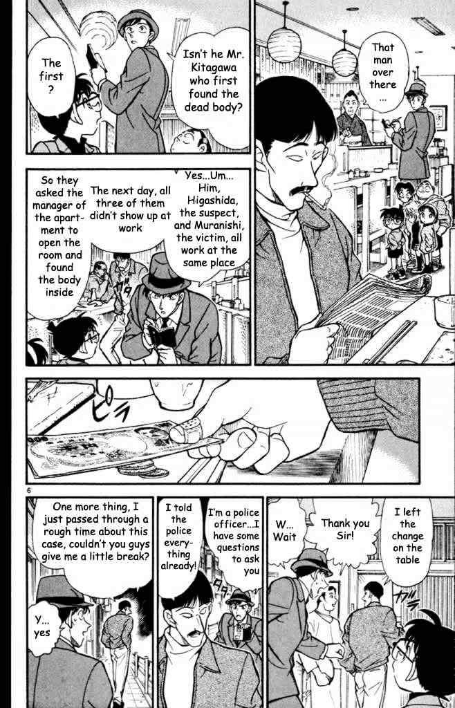 Detective Conan Chapter 232  Online Free Manga Read Image 6