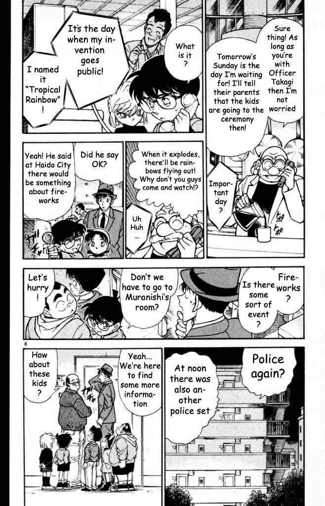 Detective Conan Chapter 232  Online Free Manga Read Image 8