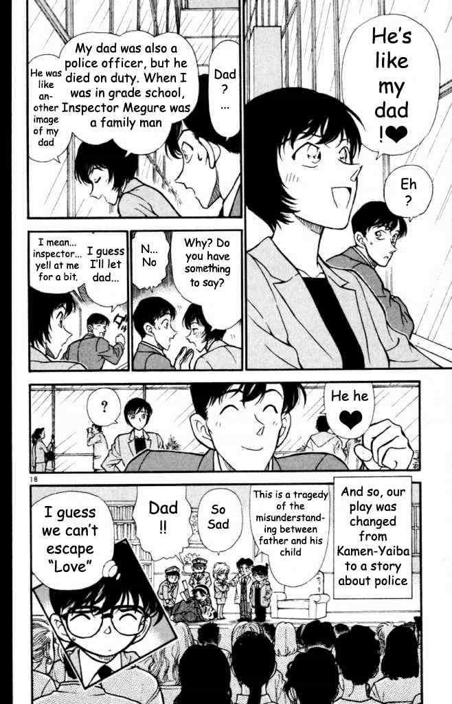 Detective Conan Chapter 233  Online Free Manga Read Image 18