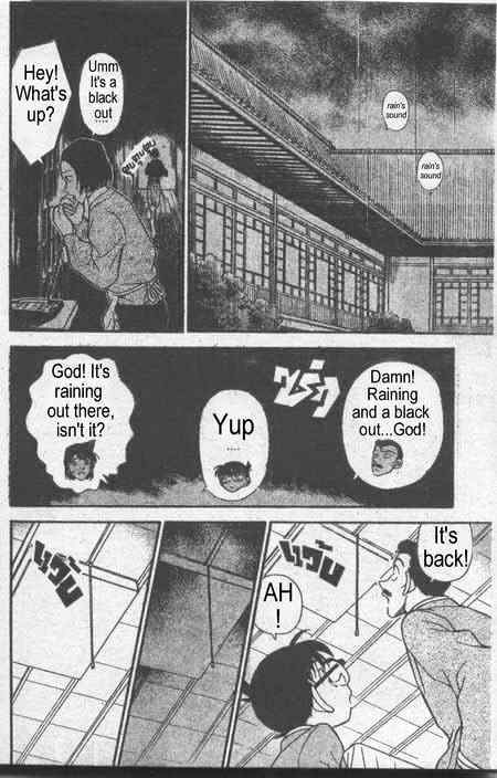 Detective Conan Chapter 234  Online Free Manga Read Image 15