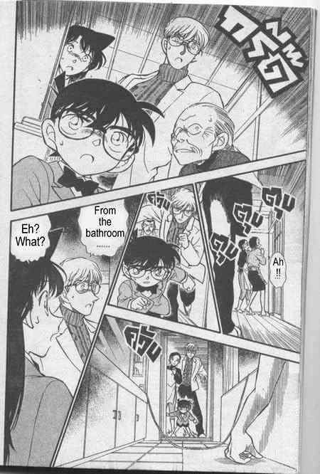 Detective Conan Chapter 234  Online Free Manga Read Image 17