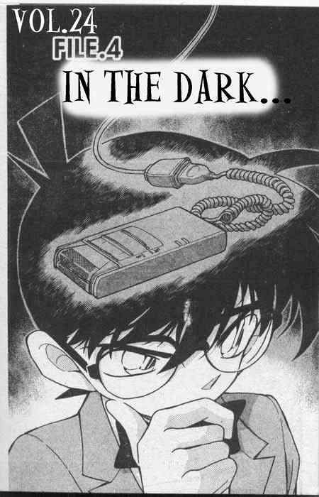 Detective Conan Chapter 235  Online Free Manga Read Image 1