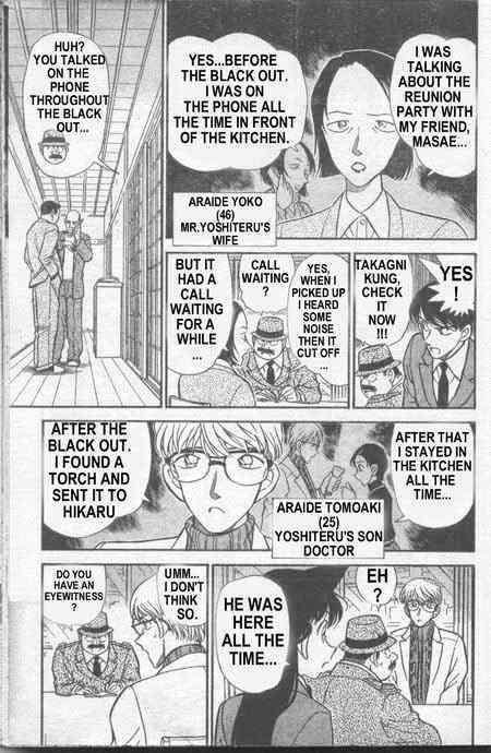 Detective Conan Chapter 235  Online Free Manga Read Image 12