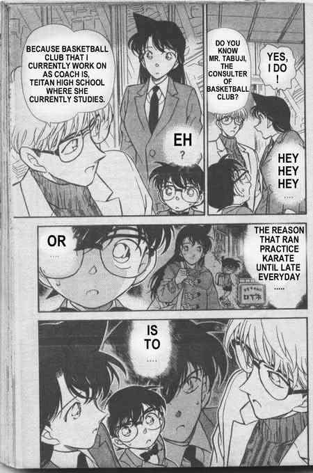 Detective Conan Chapter 235  Online Free Manga Read Image 16