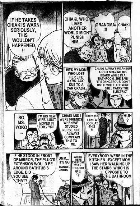 Detective Conan Chapter 235  Online Free Manga Read Image 6