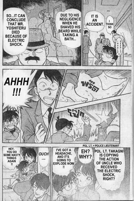 Detective Conan Chapter 235  Online Free Manga Read Image 7