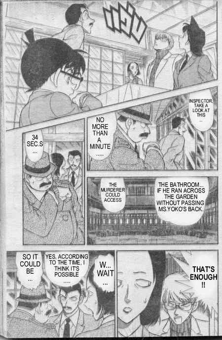 Detective Conan Chapter 236  Online Free Manga Read Image 12