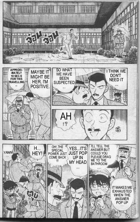 Detective Conan Chapter 236  Online Free Manga Read Image 15