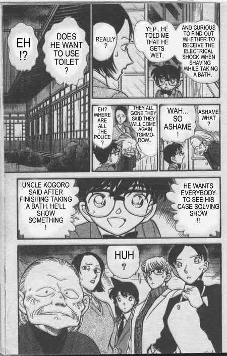 Detective Conan Chapter 236  Online Free Manga Read Image 16