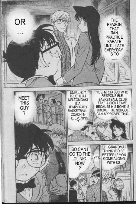Detective Conan Chapter 236  Online Free Manga Read Image 2