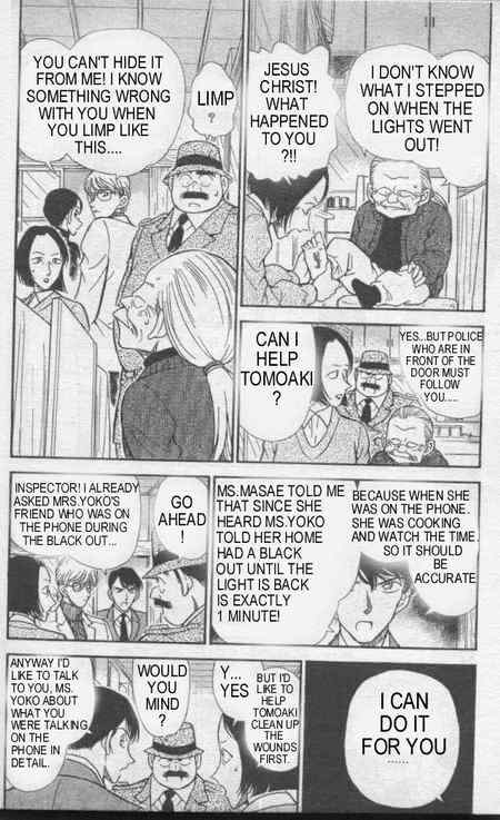 Detective Conan Chapter 236  Online Free Manga Read Image 3