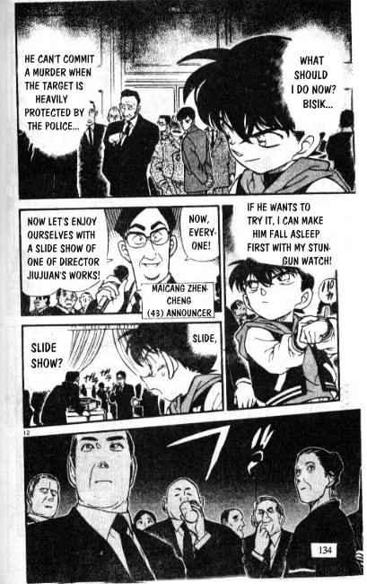 Detective Conan Chapter 239  Online Free Manga Read Image 12