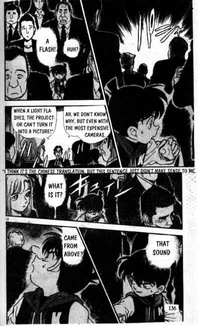 Detective Conan Chapter 239  Online Free Manga Read Image 14