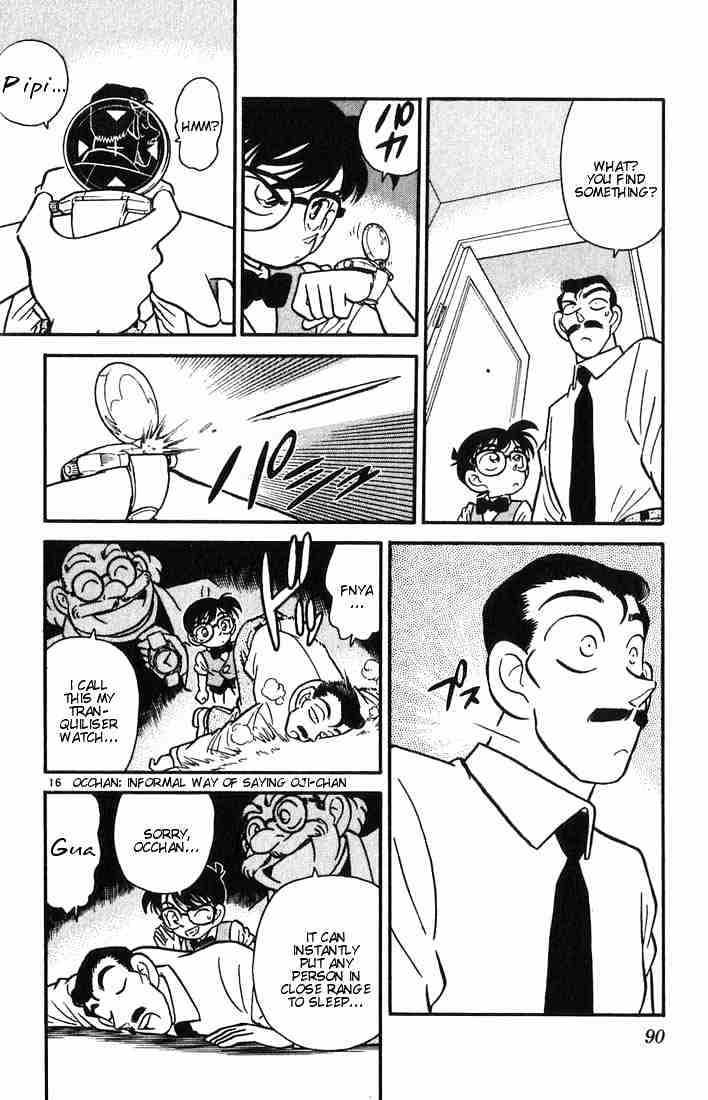 Detective Conan Chapter 24  Online Free Manga Read Image 16