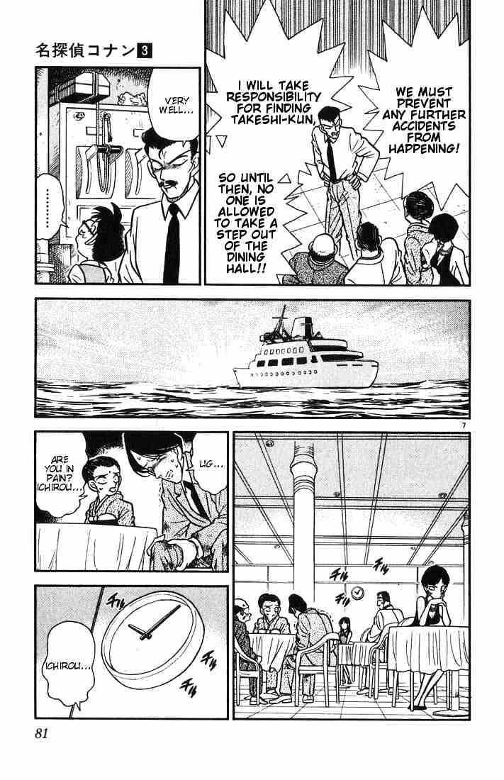 Detective Conan Chapter 24  Online Free Manga Read Image 7