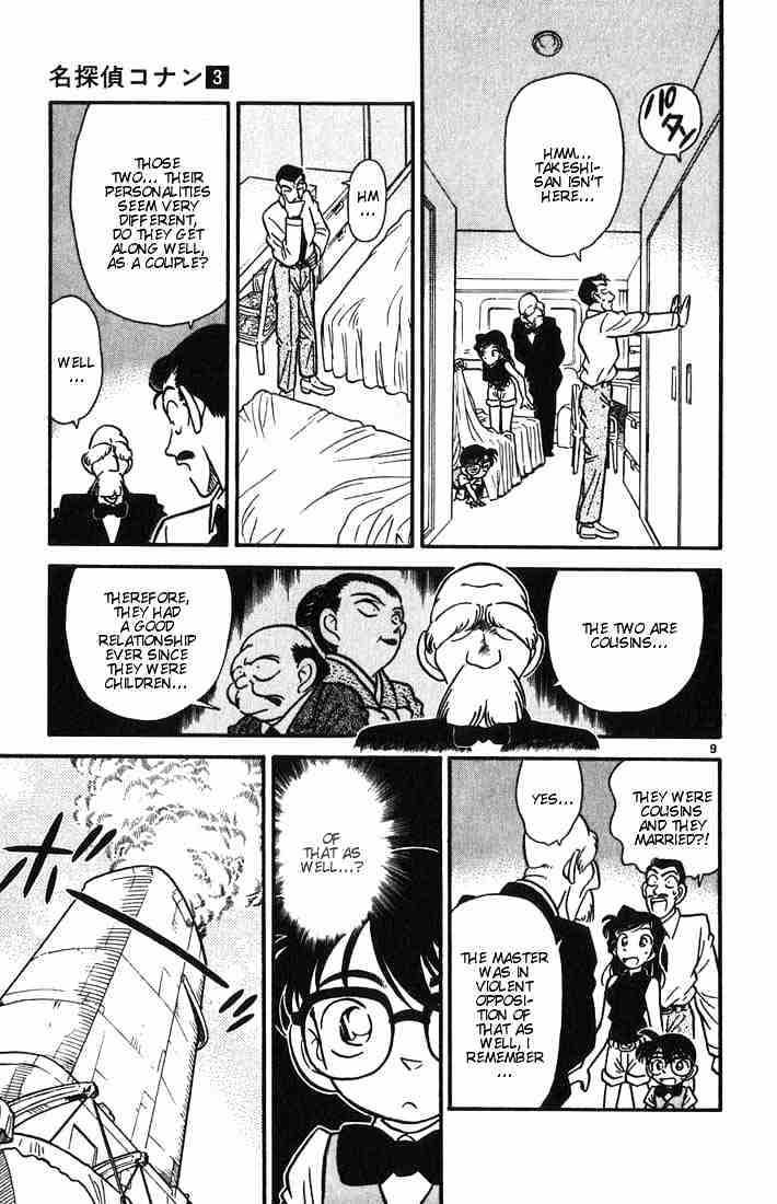 Detective Conan Chapter 24  Online Free Manga Read Image 9
