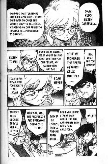 Detective Conan Chapter 241  Online Free Manga Read Image 6