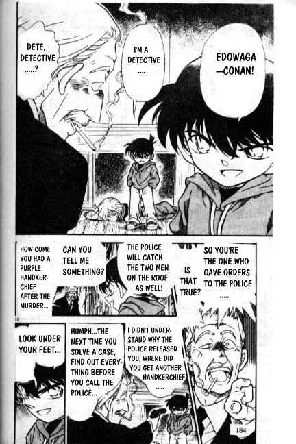 Detective Conan Chapter 242  Online Free Manga Read Image 12