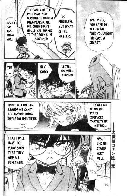 Detective Conan Chapter 242  Online Free Manga Read Image 18