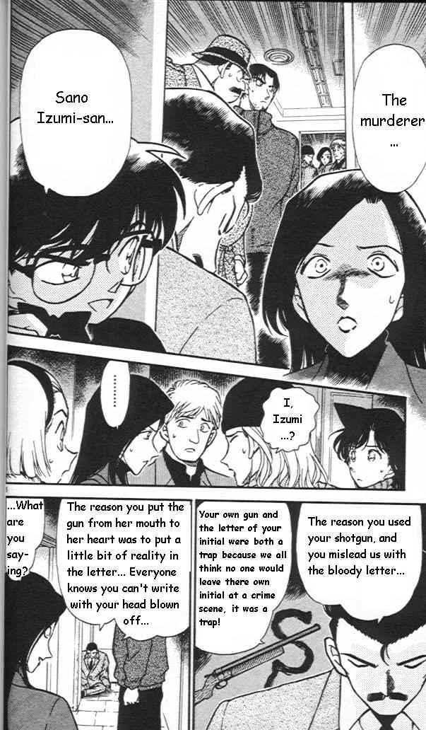 Detective Conan Chapter 245  Online Free Manga Read Image 6