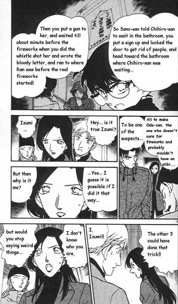 Detective Conan Chapter 245  Online Free Manga Read Image 9