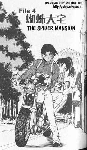 Detective Conan Chapter 246  Online Free Manga Read Image 1