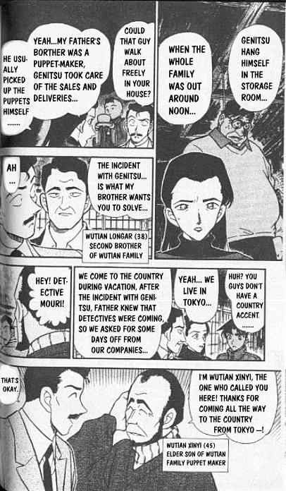 Detective Conan Chapter 246  Online Free Manga Read Image 10