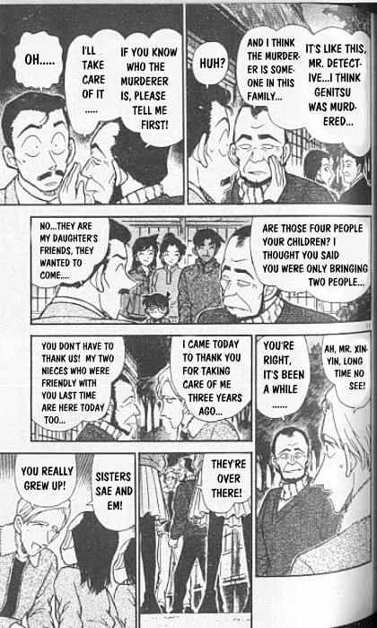 Detective Conan Chapter 246  Online Free Manga Read Image 11