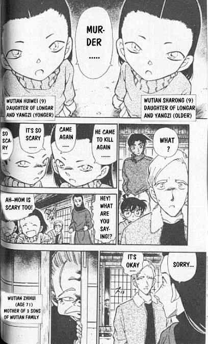 Detective Conan Chapter 246  Online Free Manga Read Image 12