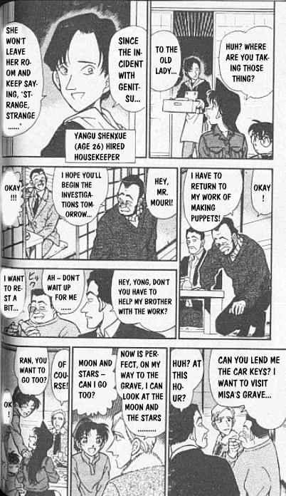 Detective Conan Chapter 246  Online Free Manga Read Image 14