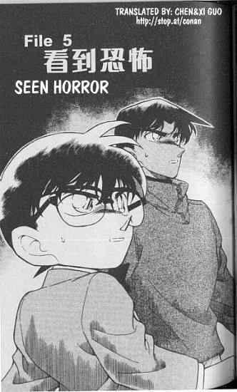 Detective Conan Chapter 247  Online Free Manga Read Image 1