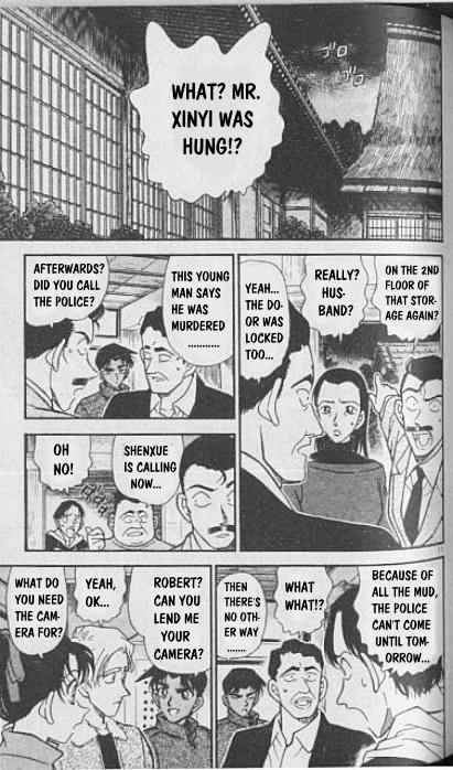 Detective Conan Chapter 247  Online Free Manga Read Image 11