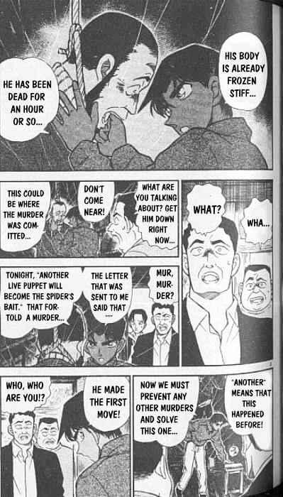 Detective Conan Chapter 247  Online Free Manga Read Image 3