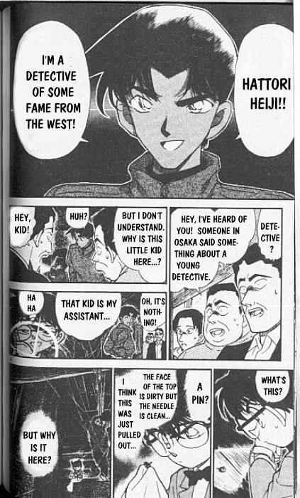 Detective Conan Chapter 247  Online Free Manga Read Image 4