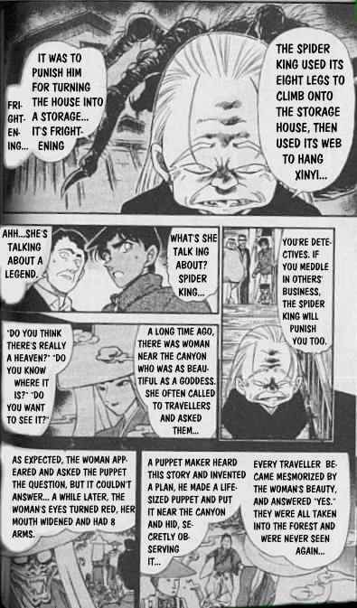 Detective Conan Chapter 247  Online Free Manga Read Image 6